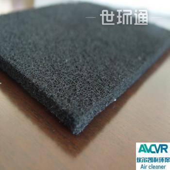 活性炭棉定制 除甲醛空气净化纤维状活性炭过滤网 活性炭棉板式过滤网