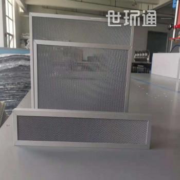 除TVOC过滤网 铝基板蜂窝光触媒铝基网过滤网uv光解二氧化钛催化板
