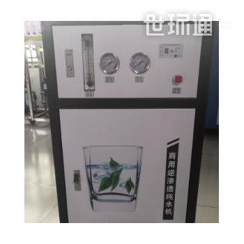 一体化净水器生产_秒顺_30吨纳滤水处理设备