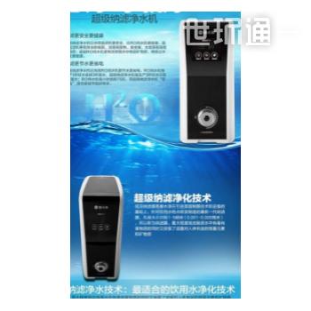 家用净水机无罐大通量不带电纳滤机D401,节水省电,纳滤技术。