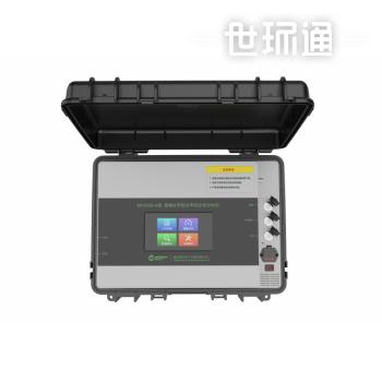 MH3500-A型 便携式甲烷非甲烷总烃分析仪