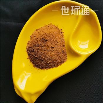 pac聚合氯化铝水处理絮凝剂