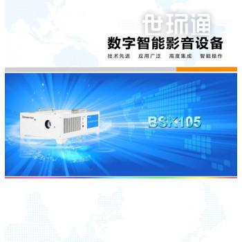 BSK105数字智能影音设备