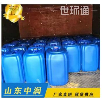 中润ZR-304中央空调循环水清洗预膜剂