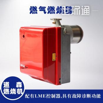 单段火燃气燃烧器