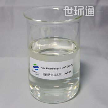 碳酸锆钾抗水剂LWR-04