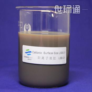 阳离子苯丙表胶LSB-01