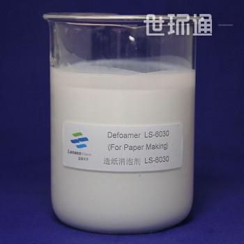 造纸消泡剂LS-6030