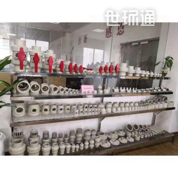 PPH材质产品