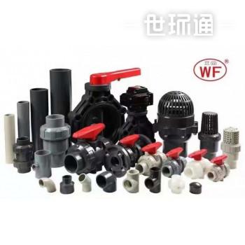 UPVC、CPVC、PPH、PVDF管材、管件、阀门
