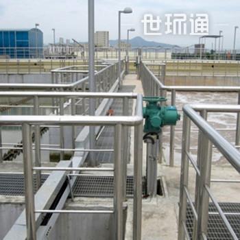 煤化工废水零排放技术工程