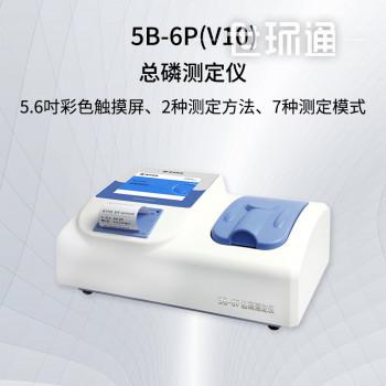 总磷快速测定仪
