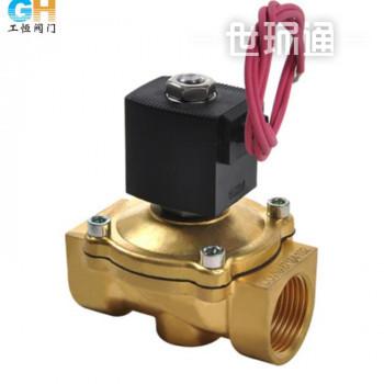 进水黄铜电磁阀