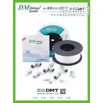 DMfit高端净水PE管
