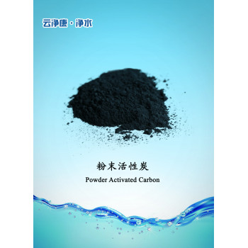 煤质粉末活性炭