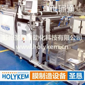 膜元件(卷式膜)生产设备