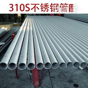 310s不锈钢管件 304不锈管价格材料表 不锈钢钢管304