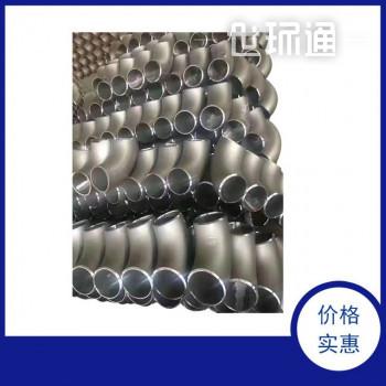 不锈钢管件 不锈钢厚壁管件 高压不锈钢