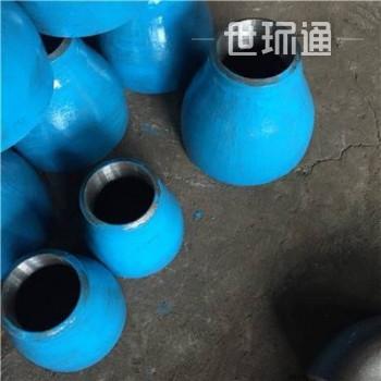 高压异径管 同心异径管 各种材质型号不锈钢管件