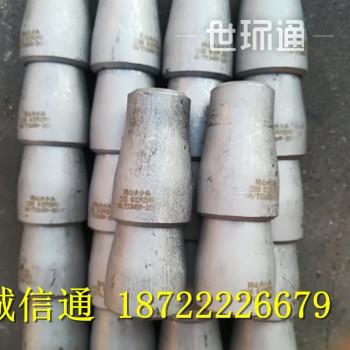 304大口径厚壁不锈钢管天津1Cr18Ni9Ti不锈钢管诚信通提供对应管件
