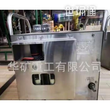 矿用气动注液泵发货迅速 质保无忧 ZBQ-7.5/25煤矿用气动注液泵 举报 本产品采购属于商业贸易行为