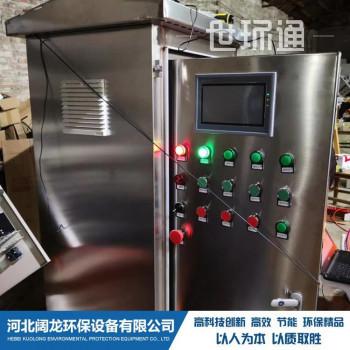 防爆电气控制柜 智能恒压供水控制柜