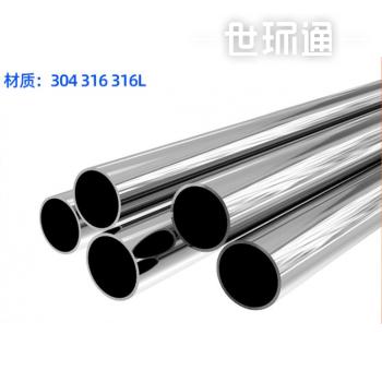 8K光面不锈钢水管 厚壁无缝管