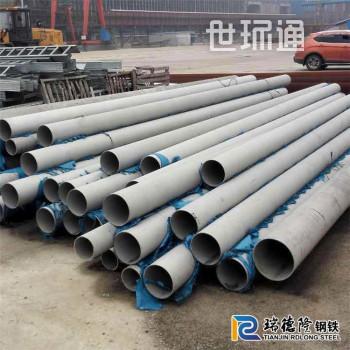 不锈钢厚壁管件工业管空心圆管