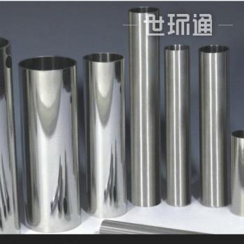 12.7×1.5不锈钢管件