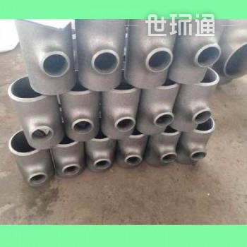 不锈钢管件三通异径管