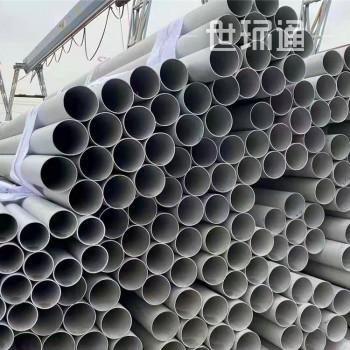无缝钢管厚壁254MO不锈钢