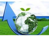 国家发展改革委下达中央预算内投资23亿支持节能减碳项目建设