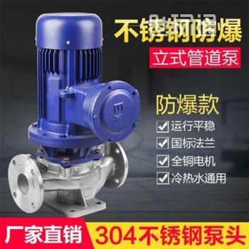 立式管道增压泵防爆款