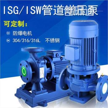 卧式管道增压泵 单级热水防爆循环水泵
