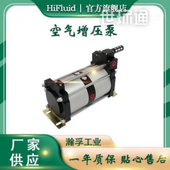 空气增压泵 避免泄漏损耗空气增压设备