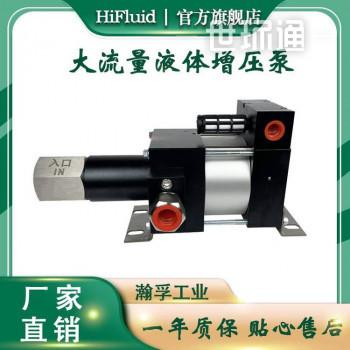 大流量液体增压泵 清水泵输送介质大流量液体增压泵