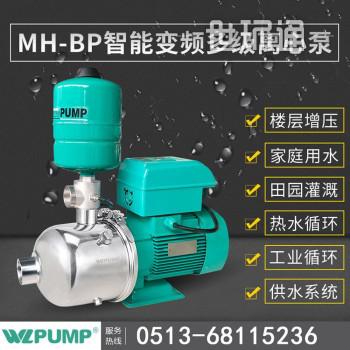 不锈钢多级离心泵 冷热水增压泵