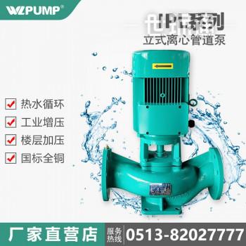 立式管道增压循环离心泵