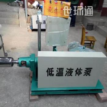 卸车增压泵 车间用低温液体泵 低温液体增压泵