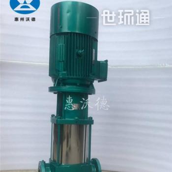 高楼供水增压泵25GDL4-11x10多级泵