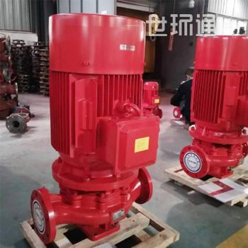 CCCF认证消防泵 立式单级消防泵 消防增压泵
