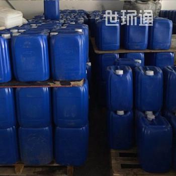 助凝剂絮凝剂 聚丙烯酰胺 污水处理混凝助凝剂