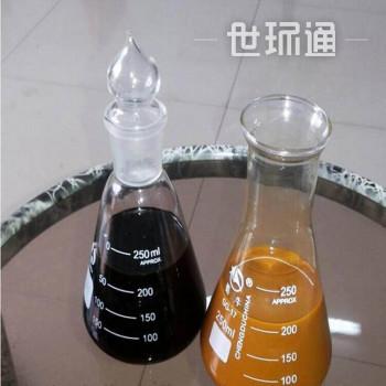 工业级聚合氯化铝铁 高分子絮凝剂 水处理聚氯化铝铁PAFC