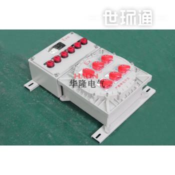 防爆配电箱-防爆动力配电箱-防爆照明配电箱