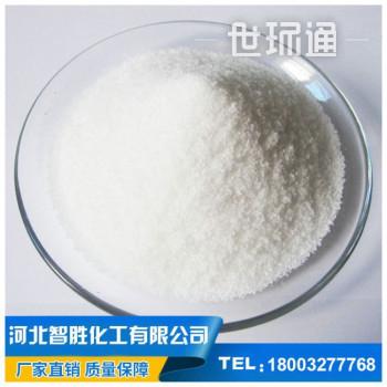 工业级聚丙烯酰胺净水絮凝剂 混凝絮凝剂