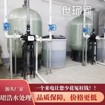 大型软化水处理设备