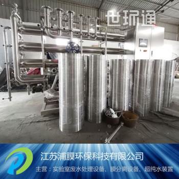 软化水处理 膜处理成套设备 纳滤水处理设备