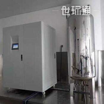 纳滤水处理设备 膜处理成套设备