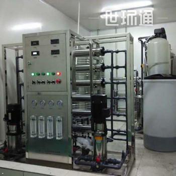 点赞踩 超滤膜工业设备 膜处理成套设备