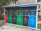浅解五大垃圾治理的主要矛盾